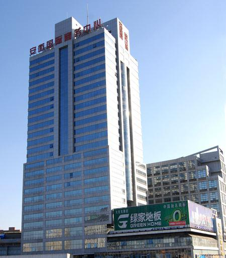 安徽国际商务中心幕墙工程